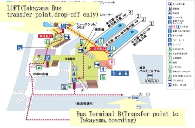 AccessNohi Bus