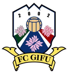 ほっと一息、ぎふの旅<br >FC岐阜観戦ツアー
