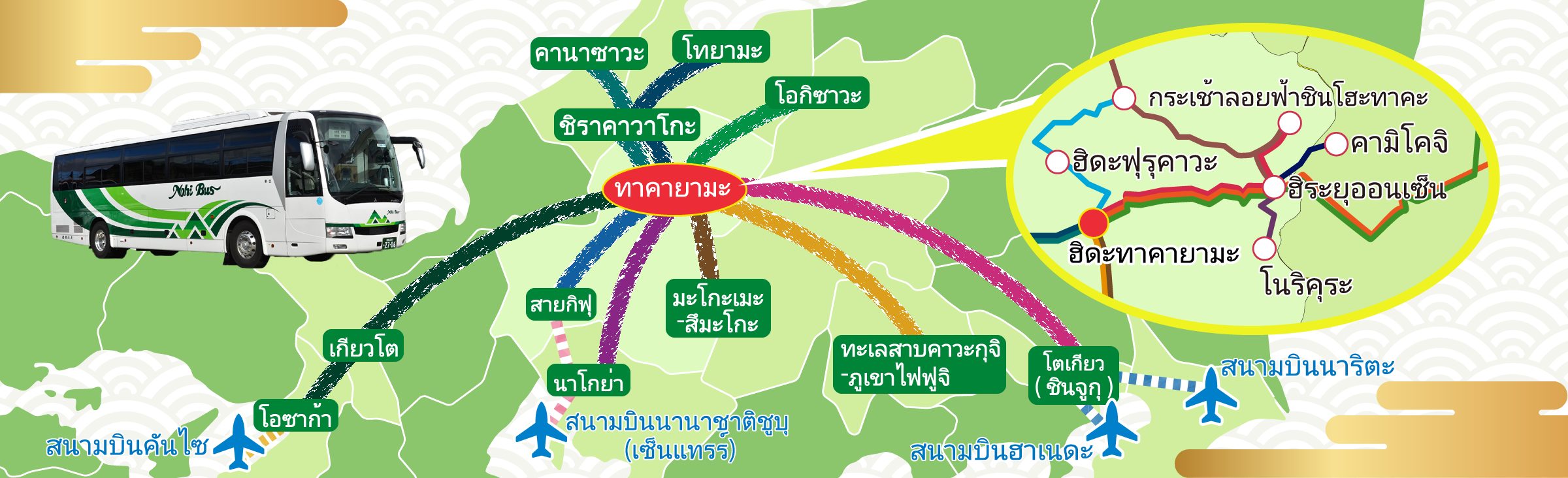 header_map_thai_hida