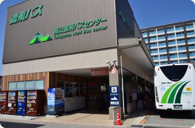 高山濃飛バスセンター売店