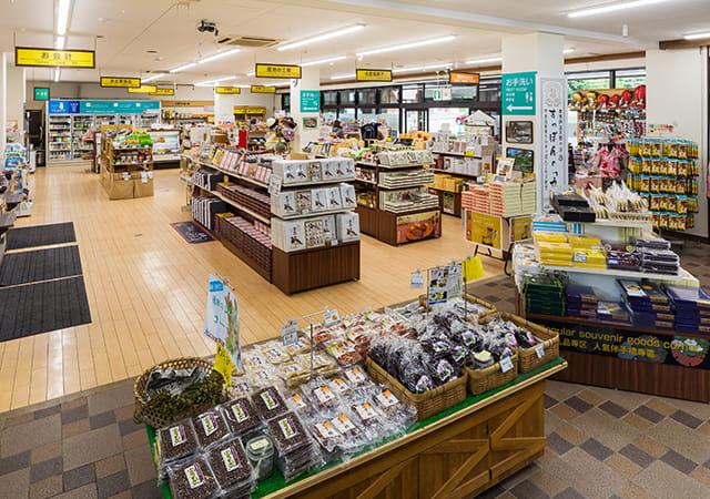 ショッピングセンターアルプラザ