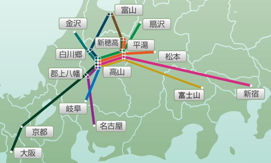 高速バス・特急バス   濃飛バス公式サイト