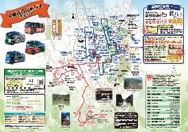 飛騨高山周遊バス時刻表