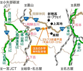 乗鞍アクセスマップ(広域)