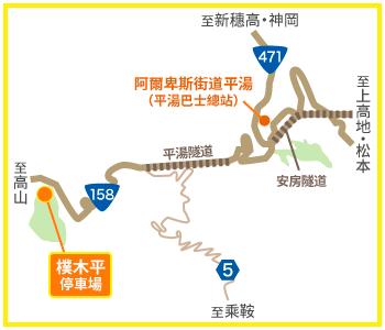 乗鞍アクセスマップ(詳細)
