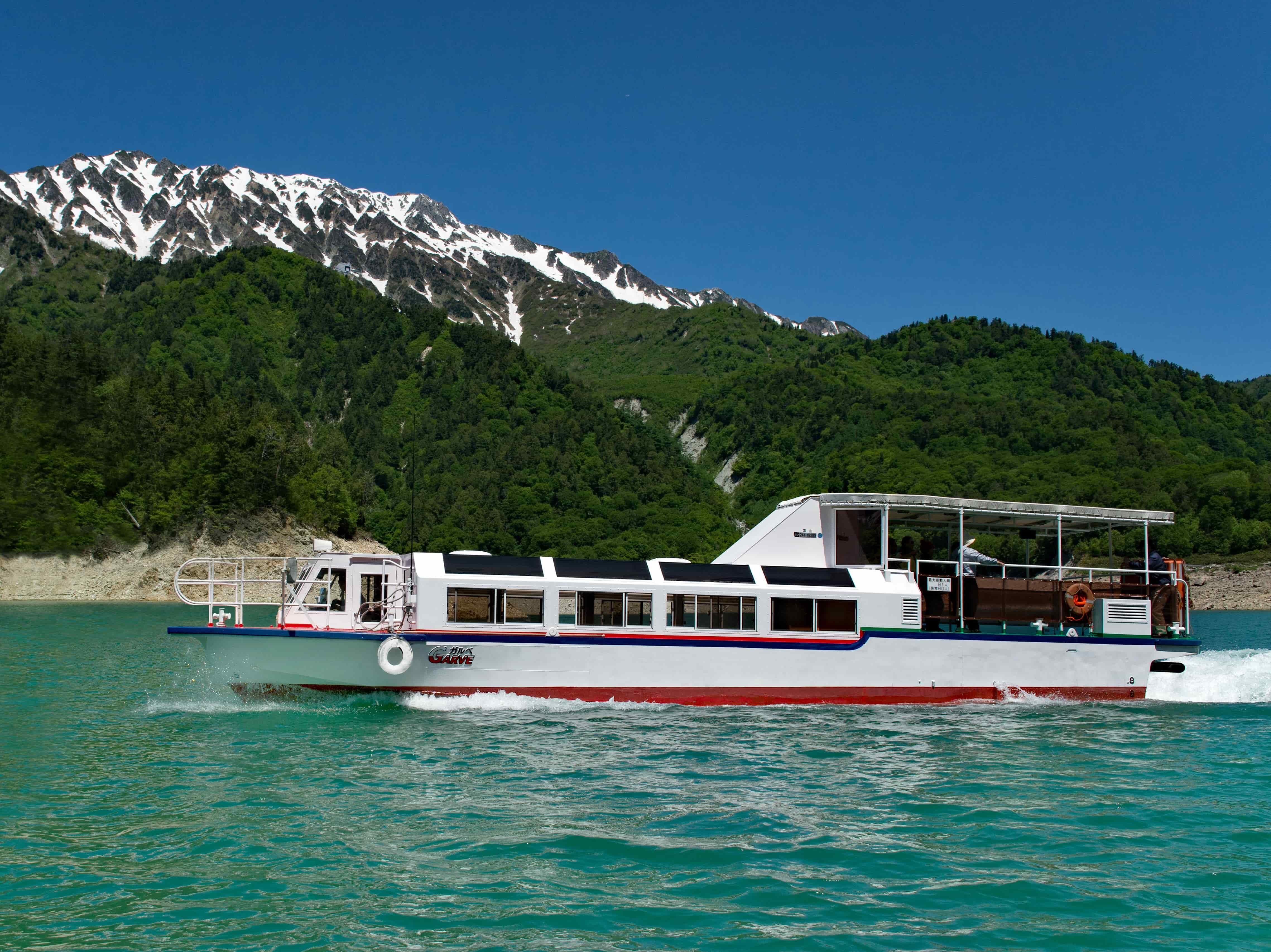 Kurobe Dam & Cruise Ship GARUBE