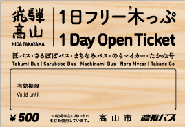 Takayama City One-Day Open Ticket
