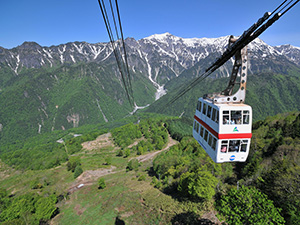【Web Limited】 Shinhotaka Ropeway with Lunch and Spa Ticket (After June 1)