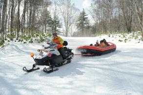Rafting Boat & Snow Hiking at Honokidaira Winter Resort