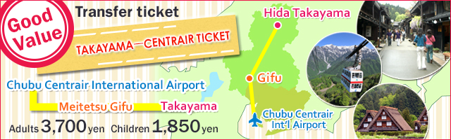 centrair to takayama Transfer ticket