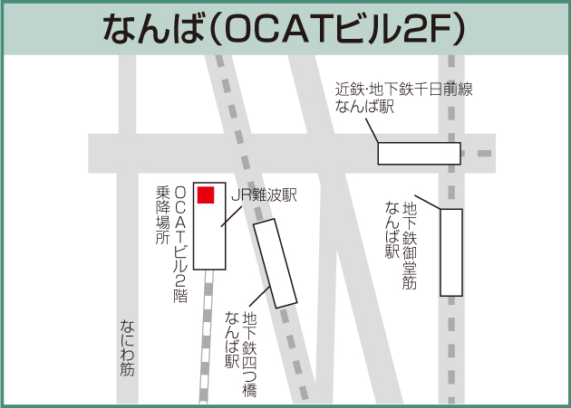 高山~京都・大阪線  高速バス  ...
