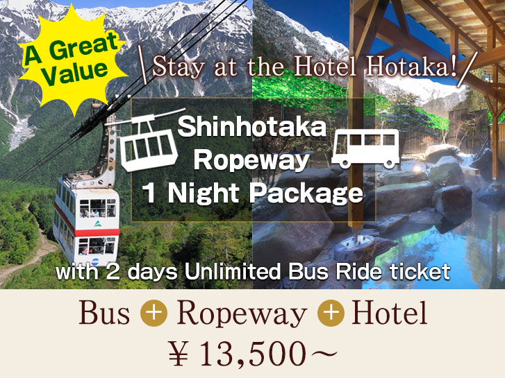 Stay at the Hotel Hotaka! Shinhotaka Ropeway 1 Night Package