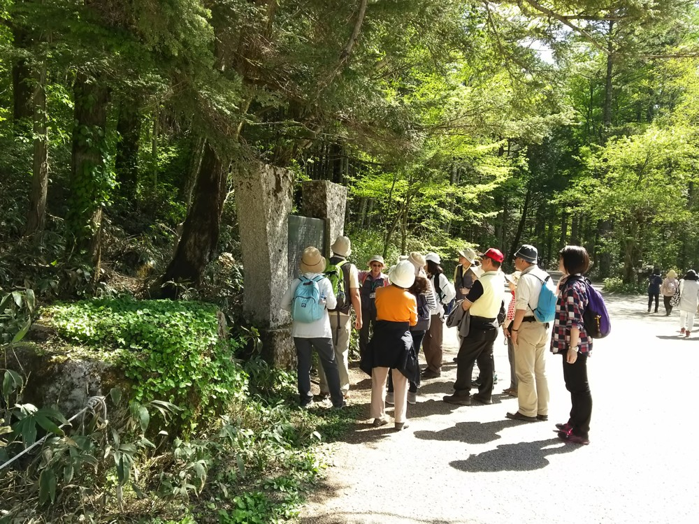 Kamikochi Nature Walk with guide