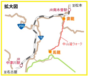 馬籠・妻籠線詳細マップ